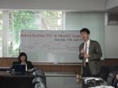 H23.06.08 Sakura Seminar2011 4
