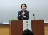 """Pre- Project II """"Pension and Gender"""" (1)"""