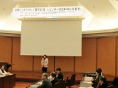 H24.3.20 GCOE Open Symposium (1)