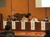 H24.3.20 GCOE Open Symposium (17)