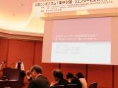 H24.3.20 GCOE Open Symposium (7)