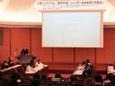 H24.3.20 GCOE Open Symposium (9)