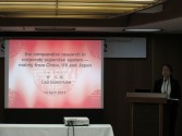 H24.04.13Sakura Seminar (12)