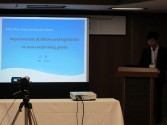H24.04.13Sakura Seminar (21)