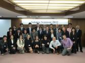 H24.04.13Sakura Seminar (24)