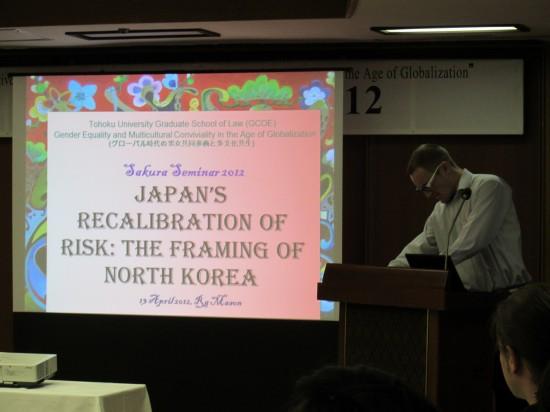 24.04.13Sakura Seminar (5)