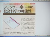 H24.04.14Sakura Seminar (10)