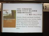H24.04.14Sakura Seminar (1)
