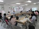 H24.07.20 GCOE 37th Monthly Seminar (2)