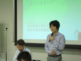 H24.07.25 Exchange Meeting with Chinese Academy of Social Sciences (2)