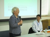 H24.07.25 Exchange Meeting with Chinese Academy of Social Sciences (6)
