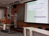 """H24.08.27 """"Law and Science"""" Seminar & GCOE Seminar (1)"""