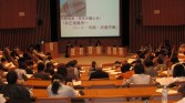 H24.10.13 Science Council of Japan Open Symposium (1)