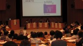 H24.10.13 Science Council of Japan Open Symposium (4)