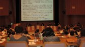 H24.10.13 Science Council of Japan Open Symposium (8)