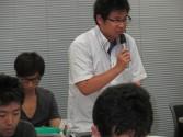 """H24.08.27 """"Law and Science"""" Seminar & GCOE Seminar (8)"""