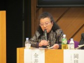 H25.02.23 Science Council of Japan Open Symposium (10)