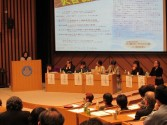 H25.02.23 Science Council of Japan Open Symposium (12)