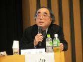 H25.02.23 Science Council of Japan Open Symposium (7)